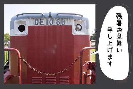150808_001ok_3